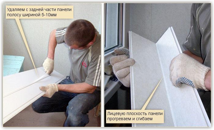 Как своими руками обшить ванну пластиковыми панелями