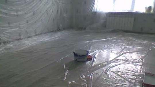 Подготовка помещения